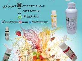 فروش انواع رنگ های خوراکی طبیعی تولید داخلی