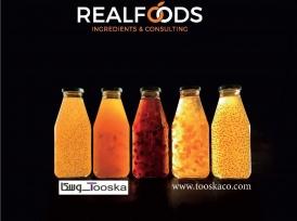 فروش پروفرمایی انواع پکتین ایتالیایی با برند REAL FOODS